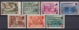 Yugoslavia BOB Provisory Set After WWII And Before Constitution, Montenegro 1945 Mi#1-7 Mint Hinged - 1945-1992 Repubblica Socialista Federale Di Jugoslavia