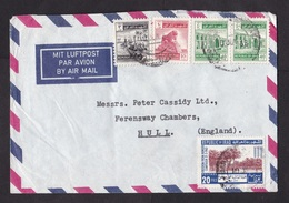 Iraq: Airmail Cover To UK, 1963, 5 Stamps, Heritage, Sphinx, Hunger, Food, Censor Cancel At Back (roughly Opened) - Irak