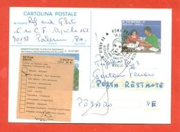 INTERI POSTALI- C 234 - -CARTOLINA NON RECLAMATA - POSTA RESTANTE - 1946-.. Republiek