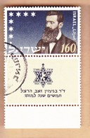 ISRAELE 1954 Herzl.usato. - Israel