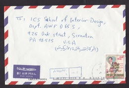 Iraq: Airmail Cover To USA, 1998, 1 Stamp, We Say: Yes Saddam, Dictator, Rare (traces Of Use) - Irak