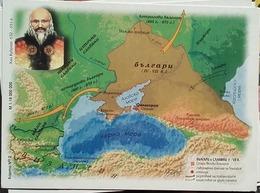 Bulgaria - Bulgarians And Slavs 1 - 7 Century - Landkarten