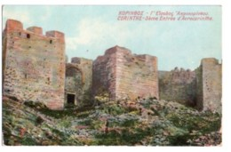 (Grèce) 247, Corinthe, 3ème Entrée D'Acrocorinthe - Grecia