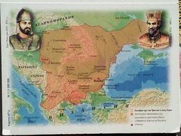 Bulgaria - Map Of Bulgaria - Period 836 - 889 Years - Landkarten