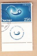 ISRAELE 1955 Associazione Insegnanti .usato. - Israel