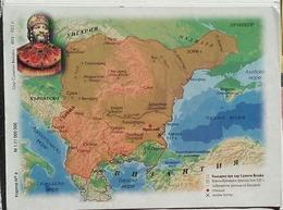 Bulgaria - Map Of Bulgaria - Period 893 - 927 Years - Landkarten