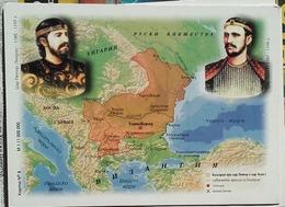 Bulgaria - Map Of Bulgaria - Period 1187 -1196 Years - Landkarten