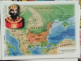 Bulgaria - Map Of Bulgaria - Period 1300 - 1321 Years - Landkarten