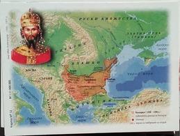 Bulgaria - Map Of Bulgaria - Period 1331 - 1371 Years - Landkarten
