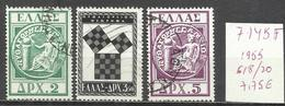 7145F-GRECIA SERIE COMPLETA  1955 Nº618/20 USADO,BUENA CALIDAD.GREECE -GRIECHENLAND- GRECE - Grecia