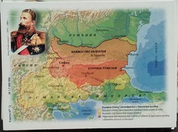 Bulgaria - Map Of Bulgaria - Period 1879 - 1886 Years - Landkarten