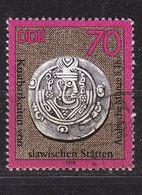 GERMANY DDR [1978] MiNr 2307 ( OO/used ) - DDR