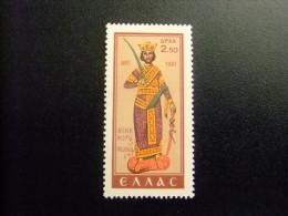 GRECIA GRÈCE 1961 Yvert N 755 ** MNH - Nuevos