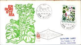 13260a)F.D.C.SAN Marino  Erboristeria - 19 Ottobre 1977 - FDC