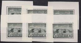 Belgie 1942 Muziekkapel 1w Getand PR45 6x ** Mnh (44387) - Belgium