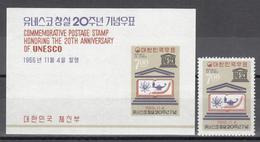 1966 Yvert Nº 441, HB 118 MNH, Emblema De La UNESCO Y Símbolos De Aprendizaje - Corea Del Sur