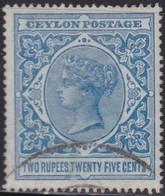 Ceylon    .   SG  .     264       .       O     .   Cancelled        .   /    .  Gebruikt - Ceylon (...-1947)
