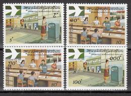 1979  Yvert Nº 331 / 334,  MNH, 15º Aniversario De La Unión Postal Asiático-Oceánica - Laos