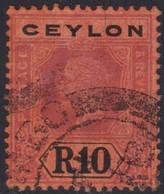 Ceylon    .   SG  .     318  (2 Scans)          .       O     .   Cancelled        .   /    .  Gebruikt - Ceylon (...-1947)