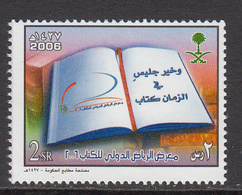 2006  Saudi Arabia  Book Fair  Complete Set Of 1 MNH - Arabia Saudita