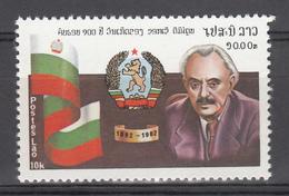 1982  Yvert Nº 435  MNH, G. Dimitrow (1882-1949) - Laos