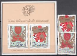 1982  Yvert Nº 446 / 447, HB 69  MNH, 60 Años De Constitución De La URSS, - Laos