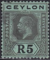 Ceylon    .   SG  .     356        .       O     .   Cancelled        .   /    .  Gebruikt - Ceylon (...-1947)
