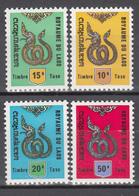 1965  Yvert Nº 8 / 11  MNH, Tasas. - Laos