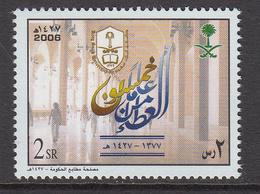 2006  Saudi Arabia  King Sahd University Education Complete Set Of 1 MNH - Arabia Saudita