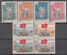 1961 Gobierno Neutralista, Yvert Nº 1 / 8 MNH, Aniversario Del Golpe, Pathet Lao - Laos