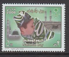 2006  Saudi Arabia  National Day Complete Set Of 1 MNH - Arabia Saudita