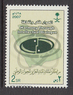 2007  Saudi Arabia  International Dialogue Complete Set Of 1 MNH - Arabia Saudita