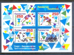 J11- Kazakhstan 2015. Winter Paralympic Olympic Games In Sochi 2014. - Summer 2014 : Nanjing (Youth Olympic Games)
