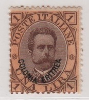 1893 1 L. MNH - Eritrea
