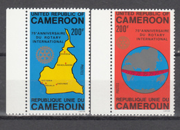 1980 Yvert Nº 649 / 650   MNH,  75 Aniversario Rotary International, - Camerun (1960-...)