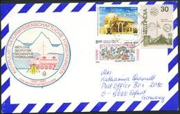 Schiffpost - DDR-  Antarktisforschung - Briefmarken
