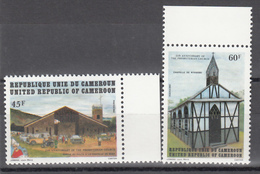 1982 Yvert Nº 702 / 703  MNH,  Iglesias,  25to Ann. De La Iglesia Presbiteriana En Camerún - Cameroun (1960-...)