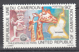 1982 Yvert Nº 684 MNH, Exposición De Sellos PHILEXFRANCE '82, París - Cameroun (1960-...)