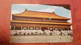 Peking / Beijing -  CHINA   - Old Postcard   - Old PC 1950s - China