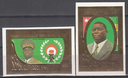 1979 Aéreo Yvert Nº 404 / 405  MNH, Presidente G. Eyadema. - Togo (1960-...)