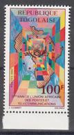 1979  Yvert Nº 1011  MNH, 5º Aniversario De La Unión Africana - Togo (1960-...)