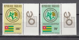 1981 Yvert Nº 1063, A-464, MNH, 10º Aniversario De La Asociación Para El Desarrollo - Togo (1960-...)