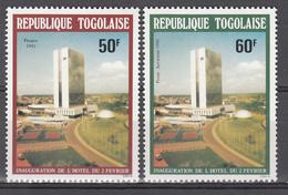"1981  Yvert Nº 1013, A-439   MNH,  Inauguración Del ""Hotel Del 2 De Febrero"" - Togo (1960-...)"