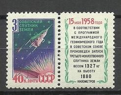 RUSSIA Russland 1958 Michel 2101 A Zf Perf 12 1/2:12 MNH Space Sputnik III Satellite - 1923-1991 USSR