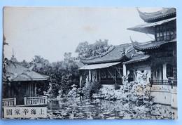 C. P. A. : China, Chine Palais, Lac Et Rocailles, En 1916 - China