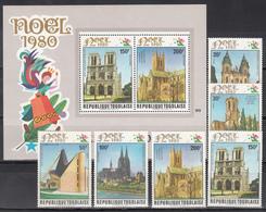 1980  Yvert Nº 1008 / 1010, A-436 / 438,  HB 145  MNH, Navidad, Catedrales De Europa, - Togo (1960-...)