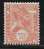 Ethiopia Scott # 2 MNH Menelik Ll, 1895 - Ethiopia