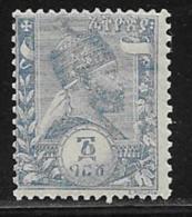 Ethiopia Scott # 3 MNH Menelik Ll, 1895 - Ethiopia