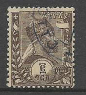 Ethiopia Scott # 4 Used Menelik Ll, 1895 - Ethiopia