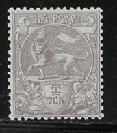 Ethiopia Scott # 6 MNH Menelik Ll, 1895 - Ethiopia